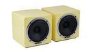 AVANTONE Mixcube Active Stereo Cream (coppia)