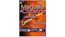Massimo Varini - Manuale di Chitarra Vol.2 (con DVD)