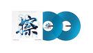 PIONEER RB-VD2-CB Rekordbox Control Vinyl (coppia) - Blue