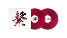 PIONEER RB-VD2-CR Rekordbox Control Vinyl (coppia) - Red