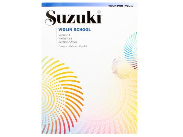 Suzuki Violin School, Volume 4: Piano Accompaniment by Shinichi Suzuki (English)