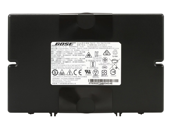BOSE S1 Pro Battery Pack