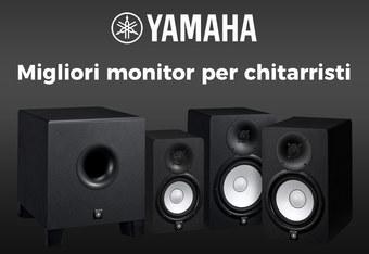 Migliori monitor da studio per chitarristi: quali scegliere?